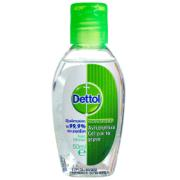 DETTOL HAND SANITIZER GEL 50ML