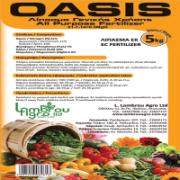 OASIS FERTILIZER 5KG