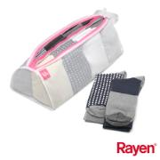 RAYEN WASH BAG FOR SOCKS
