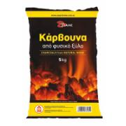 SUPER CHARCOAL BAG 5KG