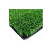 ARTIFICIAL GRASS PER PIECE 1X2