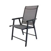 RIA FOLDING CHAIR 60X68X94CM