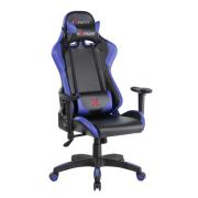 DAYTONA GAMING CHAIR BLUE
