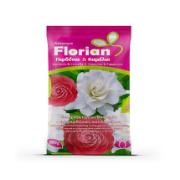 FLORIAN GARDENIA FERTILIZER 950GR