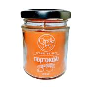 CYCLOPS CANDLE NATUR AROM 212ML ORANGE