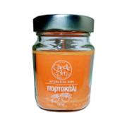CYCLOPS CANDLE NATUR AROM 370ML ORANGE