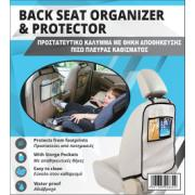 BACK SEAT ORGANIZER & PROTECTOR