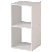 2 STORAGE SPACES 31X21X61CM WHITE