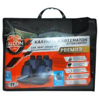FALCON SEAT COVER PREMIER BLACK
