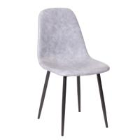 ATHINA CHAIR LIGHT GREY