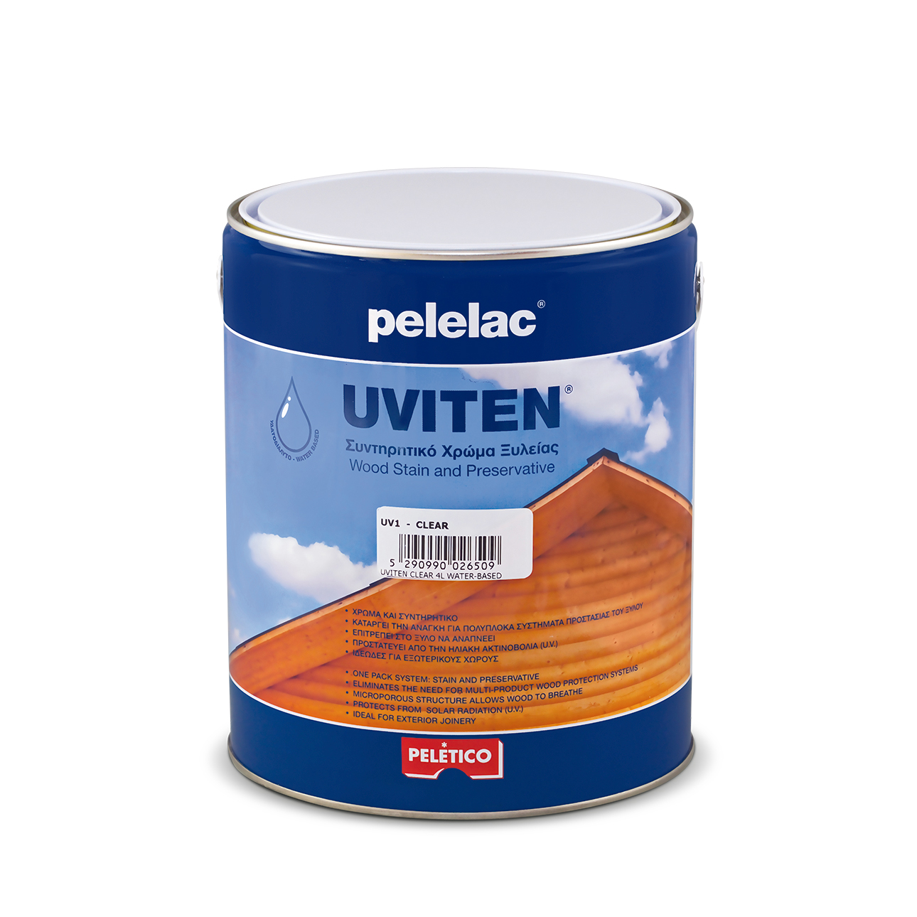 PELELAC UVITEN SUMMER GOLD 2.5L WATER-BASED